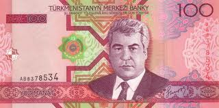 The manat currency